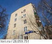 Купить «Пятиэтажный четырёхподъездный панельный жилой дом серии I-515/5м, построен в 1964 году. Зелёный проспект, 53, корпус 1. Район Перово. Город Москва», эксклюзивное фото № 28059751, снято 14 февраля 2018 г. (c) lana1501 / Фотобанк Лори