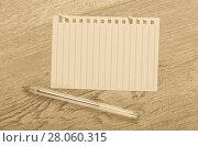 Купить «Empty torn page», фото № 28060315, снято 21 сентября 2018 г. (c) Яков Филимонов / Фотобанк Лори