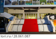 Купить «Red carpet of Palace of Festivals and Conferences, Cannes», фото № 28061087, снято 3 декабря 2017 г. (c) Яков Филимонов / Фотобанк Лори