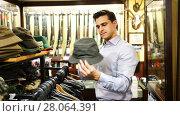 Купить «Portrait of man choosing hunting outfit in shop», видеоролик № 28064391, снято 21 декабря 2017 г. (c) Яков Филимонов / Фотобанк Лори
