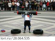 "Купить «Жим ""Бревна"", турнир по силовому экстриму», фото № 28064535, снято 9 мая 2017 г. (c) Марина Шатерова / Фотобанк Лори"