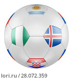 3D soccer ball with group D flags of Argentina, Iceland, Croatia, Nigeria on white background. Match between Nigeria and Iceland. Стоковая иллюстрация, иллюстратор LVV / Фотобанк Лори
