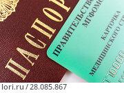 Купить «Паспорт и карточка обязательного медицинского страхования», эксклюзивное фото № 28085867, снято 23 февраля 2018 г. (c) Юрий Морозов / Фотобанк Лори