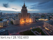Купить «Ministry of Foreign Affairs building (Stalin skyscraper) at early morning in Moscow, Russia», фото № 28102603, снято 5 мая 2016 г. (c) Losevsky Pavel / Фотобанк Лори