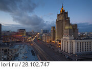 Купить «Ministry of Foreign Affairs building (Stalin skyscraper) at evening in Moscow, Russia», фото № 28102747, снято 13 марта 2016 г. (c) Losevsky Pavel / Фотобанк Лори