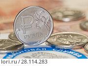Купить «Рублевая монета крупным планом. Деньги лежат на письме из налоговой, рядом с эмблемой федеральной налоговой службы», фото № 28114283, снято 3 марта 2018 г. (c) Екатерина Овсянникова / Фотобанк Лори