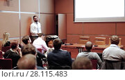 Купить «Public speaker giving talk at business event», видеоролик № 28115483, снято 5 апреля 2020 г. (c) Matej Kastelic / Фотобанк Лори