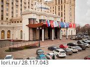 Купить «MOSCOW, RUSSIA - NOV 14, 2015: Car parking and central entrance of Radisson Royal Ukraine hotel. Radisson Royal Ukraine hotel is one of seven Stalin skyscrapers.», фото № 28117043, снято 14 ноября 2015 г. (c) Losevsky Pavel / Фотобанк Лори