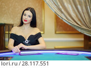 Купить «Happy beautiful women plays poker on electronic table in luxury casino», фото № 28117551, снято 24 октября 2016 г. (c) Losevsky Pavel / Фотобанк Лори