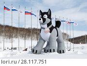 """Купить «Надувная фигура собаки Хаски - символ камчатской гонки на собачьих упряжках """"Берингия""""», фото № 28117751, снято 1 марта 2018 г. (c) А. А. Пирагис / Фотобанк Лори"""