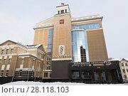 Купить «Здание Вологодского областного суда», фото № 28118103, снято 11 февраля 2018 г. (c) Николай Мухорин / Фотобанк Лори