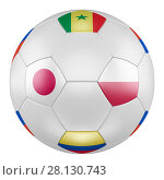 3D soccer ball with group H flags of Poland, Senegal, Colombia, Japan on white background. Match between Japan and Poland. Стоковая иллюстрация, иллюстратор LVV / Фотобанк Лори