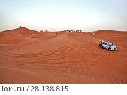 Купить «Просмотр заката солнца в пустыне Руб-эль-Хали. ОАЭ», фото № 28138815, снято 20 декабря 2014 г. (c) Сергей Афанасьев / Фотобанк Лори