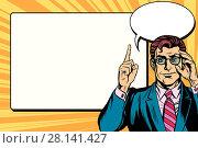 Купить «Pop art businessman with frame for text», фото № 28141427, снято 14 июля 2020 г. (c) easy Fotostock / Фотобанк Лори