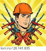 Купить «Male Builder work and electric drill», фото № 28141835, снято 21 июля 2019 г. (c) easy Fotostock / Фотобанк Лори
