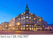 Купить «Санкт-Петербург. Дом книги», эксклюзивное фото № 28142907, снято 25 февраля 2013 г. (c) Литвяк Игорь / Фотобанк Лори