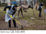 Купить «Женщины убирают граблями прошлогоднюю листву во время Общегородского субботника в парке искусств Музеон в центре города Москвы, Россия», фото № 28143499, снято 8 апреля 2017 г. (c) Николай Винокуров / Фотобанк Лори