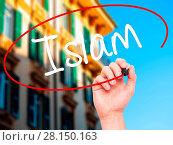 Купить «Man Hand writing Islam with black marker on visual screen», фото № 28150163, снято 22 июля 2018 г. (c) easy Fotostock / Фотобанк Лори