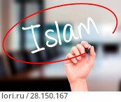 Купить «Man Hand writing Islam with black marker on visual screen», фото № 28150167, снято 22 июля 2018 г. (c) easy Fotostock / Фотобанк Лори