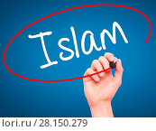 Купить «Man Hand writing Islam with black marker on visual screen», фото № 28150279, снято 22 июля 2018 г. (c) easy Fotostock / Фотобанк Лори
