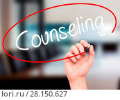 Купить «Man Hand writing Counseling with black marker on visual screen», фото № 28150627, снято 21 июля 2018 г. (c) easy Fotostock / Фотобанк Лори