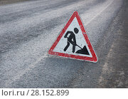 Triangular road sign roadwork. Стоковое фото, фотограф Юрий Бизгаймер / Фотобанк Лори