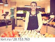 Купить «Girl deciding on fruits», фото № 28153763, снято 23 ноября 2016 г. (c) Яков Филимонов / Фотобанк Лори