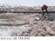 Купить «Дворник чистит дорогу от снега», эксклюзивное фото № 28154643, снято 10 марта 2018 г. (c) Алёшина Оксана / Фотобанк Лори