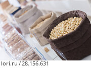 Купить «Photo of mix cashew», фото № 28156631, снято 4 сентября 2017 г. (c) Яков Филимонов / Фотобанк Лори