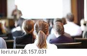 Купить «Public speaker giving talk at business event», видеоролик № 28157031, снято 5 апреля 2020 г. (c) Matej Kastelic / Фотобанк Лори