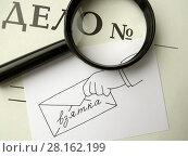 Купить «Взятка. Папка с надписью «Дело №», лупа и нарисованный конверт со взяткой.», фото № 28162199, снято 11 марта 2018 г. (c) ViktoriiaMur / Фотобанк Лори