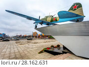 "Купить «Monument to low-flying attack airplane ""Ilyushin 2"" of the Second World War», фото № 28162631, снято 12 ноября 2017 г. (c) FotograFF / Фотобанк Лори"