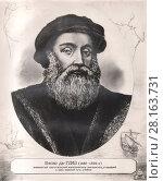 Купить «Васко да Гама - португальский мореплаватель, путешественник, первооткрыватель», фото № 28163731, снято 1 апреля 2020 г. (c) Retro / Фотобанк Лори