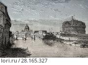 Купить «Scenic view of Ponte Sant'Angelo and Castel Sant'Angelo, Rome, Italy, 19th Century.», фото № 28165327, снято 21 января 2018 г. (c) age Fotostock / Фотобанк Лори