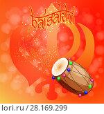 Купить «Celebration Holiday Baisakhi. New Year of the Sikhs.», иллюстрация № 28169299 (c) Юлия Фаранчук / Фотобанк Лори