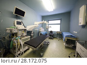 Купить «RUSSIA, MOSCOW - 09 JAN, 2015: Operating room for eye surgery with many equipments at the center of endosurgery and lithotripsy», фото № 28172075, снято 1 сентября 2015 г. (c) Losevsky Pavel / Фотобанк Лори