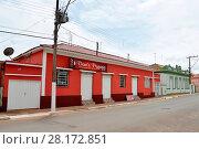 Купить «Commerce, old house, President Vargas Square, 2017, city, Jacuí, Minas Gerais, Brazil.», фото № 28172851, снято 4 ноября 2017 г. (c) age Fotostock / Фотобанк Лори