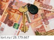 Купить «Купля-продажа недвижимости. Ключи от квартиры лежат на российских банкнотах. Крупный план», эксклюзивное фото № 28179667, снято 5 марта 2018 г. (c) Игорь Низов / Фотобанк Лори