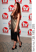 Купить «The TV Choice Awards 2016 at The Dorchester, Park Lane, London Featuring: Lacey Turner Where: London, United Kingdom When: 05 Sep 2016 Credit: WENN.com», фото № 28185255, снято 5 сентября 2016 г. (c) age Fotostock / Фотобанк Лори