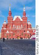 Купить «Москва. Красная площадь. Исторический музей», фото № 28188879, снято 27 февраля 2018 г. (c) Natalya Sidorova / Фотобанк Лори
