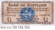 Купить «1 шотландский фунт стерлингов, Банк Шотландии (Bank of Scotland). период обращения 1961 - 1964», фото № 28192163, снято 19 июля 2018 г. (c) Retro / Фотобанк Лори