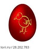 Купить «Easter egg with a picture of a chicken», иллюстрация № 28202783 (c) Сергей Лаврентьев / Фотобанк Лори