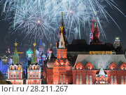 Купить «Fireworks explode over Kremlin, St. Basil Cathedral, Historical museum at night on Red Square in Moscow», фото № 28211267, снято 13 сентября 2015 г. (c) Losevsky Pavel / Фотобанк Лори
