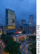 Купить «Skyscrapers and tall buildings in business area at evening in Hong Kong, China, view from Starhouse», фото № 28211743, снято 4 сентября 2016 г. (c) Losevsky Pavel / Фотобанк Лори