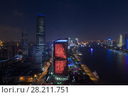Купить «SHANGHAI - AUG 14, 2015: Skyscrapers with illumination at night, Shanghai - financial and commercial center of China, view from Hyatt on the Bund Hotel», фото № 28211751, снято 14 августа 2015 г. (c) Losevsky Pavel / Фотобанк Лори