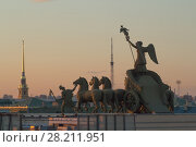 Купить «Quadriga on roof of Main Staff and spire of Peter and Paul Fortress in St. Petersburg, Russia», фото № 28211951, снято 5 мая 2015 г. (c) Losevsky Pavel / Фотобанк Лори