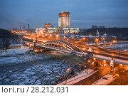 Купить «Evening Academy of Sciences and Frunzenskaya embankment at winter in Moscow», фото № 28212031, снято 10 января 2014 г. (c) Losevsky Pavel / Фотобанк Лори