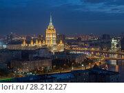 Купить «Ukraine hotel and Moscow river with bridge at night in Moscow, Russia», фото № 28212227, снято 11 июня 2016 г. (c) Losevsky Pavel / Фотобанк Лори
