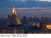 Купить «Tall residential building on square Kudrinskaya (Stalin skyscraper) at night in Moscow, Russia», фото № 28212231, снято 11 июня 2016 г. (c) Losevsky Pavel / Фотобанк Лори