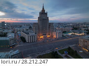 Купить «Ministry of Foreign Affairs building (Stalin skyscraper) during morning in Moscow, Russia», фото № 28212247, снято 11 июня 2016 г. (c) Losevsky Pavel / Фотобанк Лори